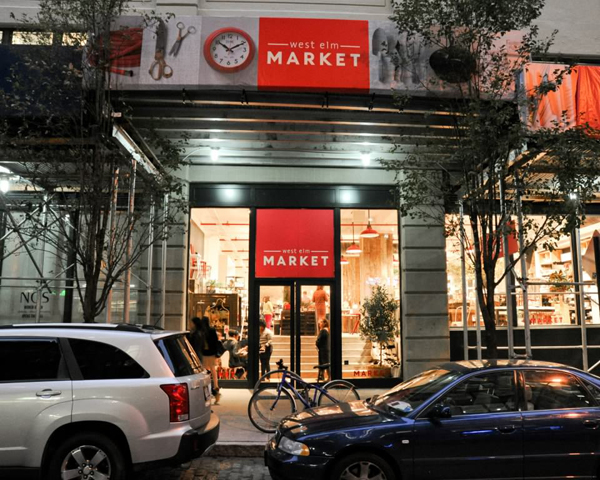 west-elm-market-front